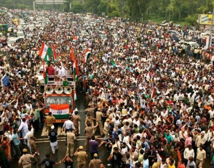 The rise of anti corruption movement