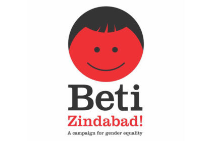 Beti Zindabad Campaign