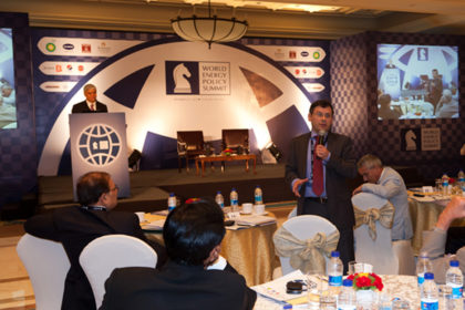 WEPS Conference 2011